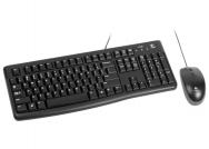 Kit Teclado y Mouse Logitech MK120
